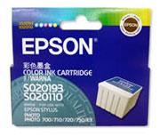 Epson SO20110