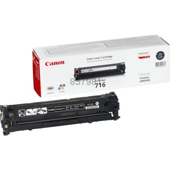 Canon CAN716BK