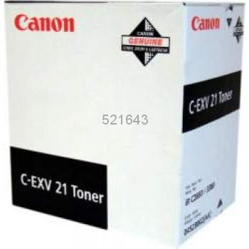 Canon CEXV21BK