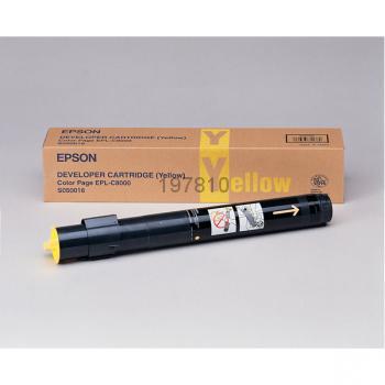 Epson SO50016