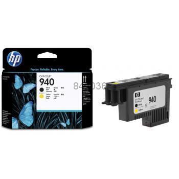 Hewlett Packard HPC4900A