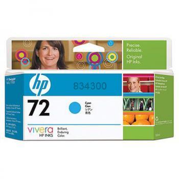 Hewlett Packard HPC9371A