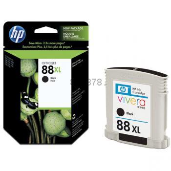 Hewlett Packard HPC9396A