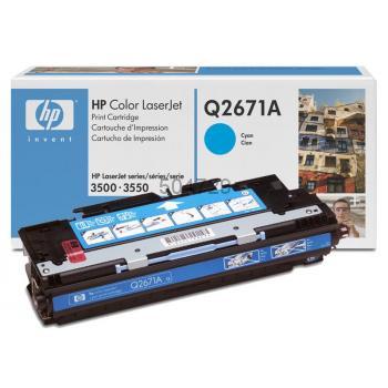 Hewlett Packard HPQ2671A